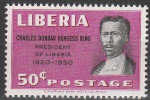 Liberia #377  MNH