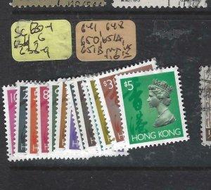HONG KONG  (P0907B)  QEII  SC 638-9. 641, 648, 650, 651A-B  MNH