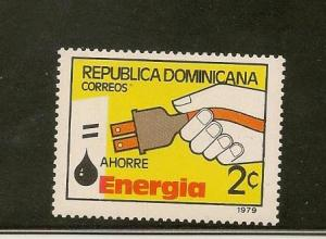 DOMINICAN REPUBLIC STAMPS:MNH 1979 AHORRE ENERGIA #Z