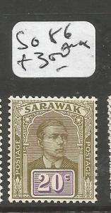 Sarawak SG 86 MOG (3cyb)