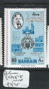 BAHRAIN  (P0106B)   SG  245-6   MNH