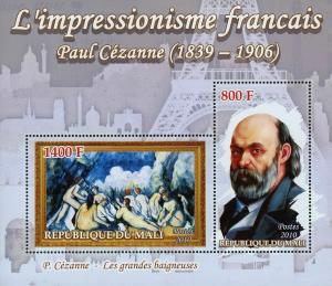 Mali French Impressionism Paul Cezanne Art Sov. Sheet of 2 Stamps Mint NH