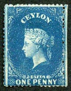 Ceylon SG28 1d Dull Blue Wmk Star Rough Perf 14 to 15.5 MINT small part gum