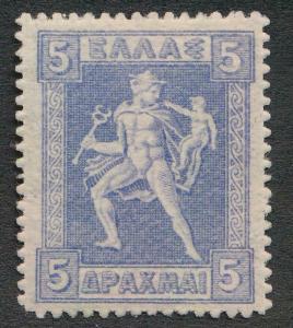 Griechenland 211a Postfrisch LH, Perf 20 1/4 x 25 1/2