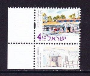 Israel #1492 Kadoorie School MNH Single with tab