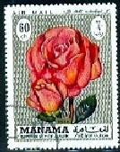 Rose, Silva, Manama stamp used