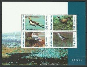 Thailand 1997 Birds MNH Block