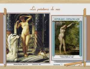 C A R - 2021 - Nude Paintings - Perf Souv Sheet - Mint Never Hinged