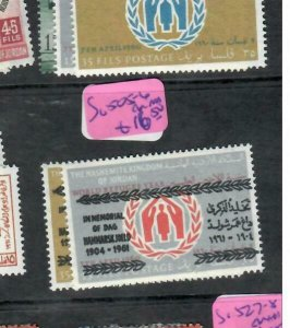 JORDAN  (PP0210B)   UNITED NATIONS , HR OVPT  SG 505-6   MNH