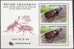Korea #1768a  MNH  (A18614)
