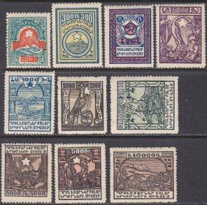 Armenia Sc #300-309 MH