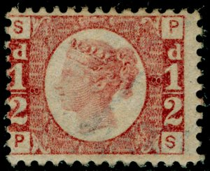 SG48, ½d rose-red plate 8, NH MINT. Cat £600+. PS