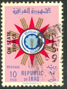 IRAQ 1961 10f National Emblem Issue Overprinted OFFICIAL STAMP Sc O211 VFU