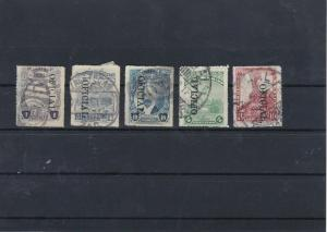Mexico Early Official Used Overprint Stamps Ref: R5937