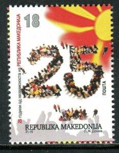 218 - MACEDONIA 2016 - 25 Years of Independence - MNH Set