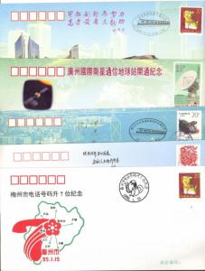 China  4 unaddressed special covers  VF