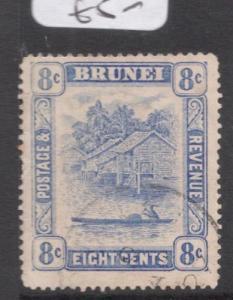 Brunei SG 71 VFU (1dhn)
