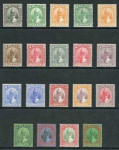 Perak SG103/21 1938 Set of 19 Fresh M/Mint