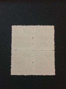 1950 China stamp block, MNH, Tianan gate, Genuine, rare, list 1015