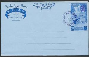 SHARJAH 1967 30np aerogramme, Monarch obliterated with bars, cds...........52077
