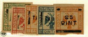 Albania 5 Unauthorized stamps MH