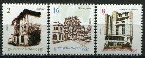144 - MACEDONIA 2012 - Architectura - Towns - MNH Set