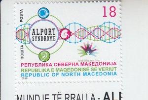 2019 Macedonia ALport Syndrome Awareness    (Scott 827) MNH