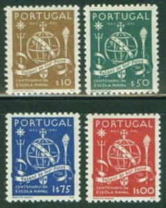Portugal Scott 658-661 MH* 1945 Astrolab stamp set