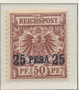 German East Africa Stamp Scott #5, Mint Hinged - Free U.S. Shipping, Free Wor...