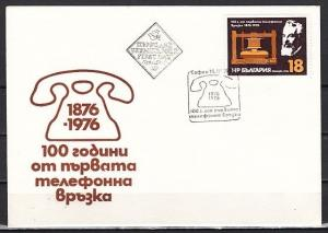 Bulgaria, Scott cat. 2306. Alexander Bell, Telephone issue. First day cover.
