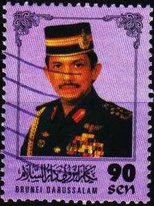 Brunei. 1996 90c. S.G.570 Fine Used