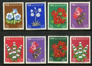 YEMEN 199a-199g MNH SCV $6.70 BIN $3.50 FLOWERS