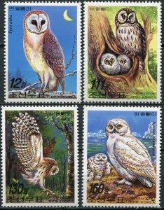 Korea 2006. Owls (MNH OG) Set of 4 stamps