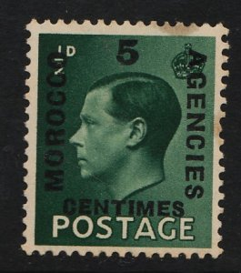Great Britain (Morocco) 1936 King Edward VIII 1/2p+5c (1/4) UNUSED