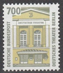 Germany #1540A  MNH  CV $5.50  (S6791)