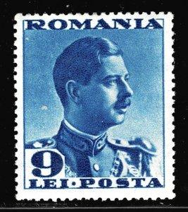 Romania 455 - MH