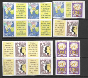 Romania 1469-71 MNH set perf and imperf. 5 x ea, see desc. 2019 CV$21.75