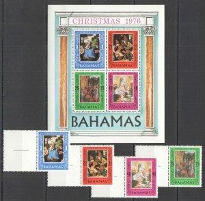 M0829 1976 BAHAMAS ART PAINTINGS CHRISTMAS 1976 #406-9 KB+SET MNH