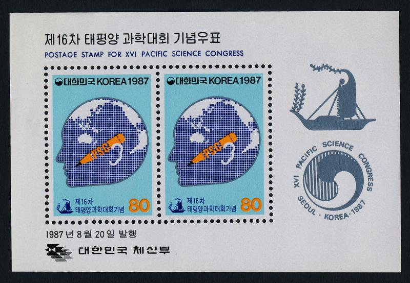 Korea 1499a MNH Map, Pacific Science Congress