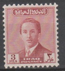 Iraq #143 MNH F-VF (ST1721)