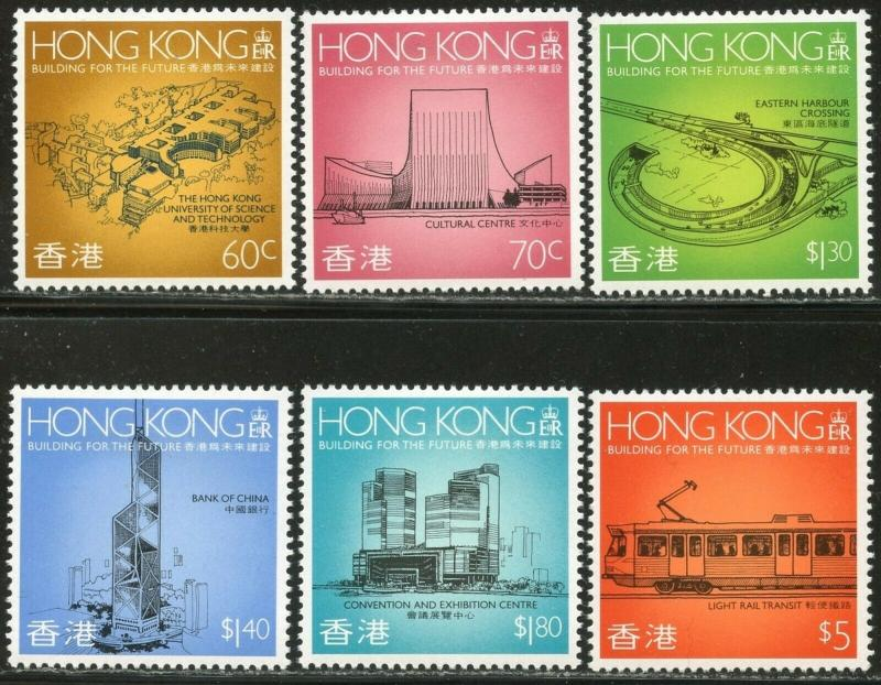 Hong Kong Sc #550-555 1989 Construction Projects Komplettset Og Mint Hinged