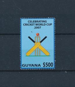 [58158] Guyana 2007 Cricket World Cup MNH