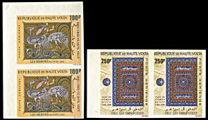 Upper Volta C91-C92, MNH imperf. pairs, Egyptian Art