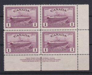 #273 $1.00 Ferry plate block Lower Right VF MNH Cat $450 Canada mint