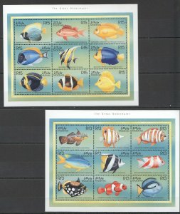 PK090 MALDIVES FISH & MARINE LIFE THE GREAT UNDERWATER 2KB MNH STAMPS