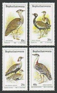 SA-Bophuthatswana 112-115,MNH.Michel 112-115. Birds 1983.Bustard,Korhaan.