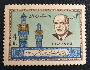 Middle East,worldwide,old Stamps, Tunisia