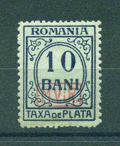 Romania sc# 3NJ2 mdg cat value $20.00
