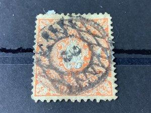 Saxony 1863 Grid Number 3 for Dresden Neustadt train station Cancel Stamp 57160