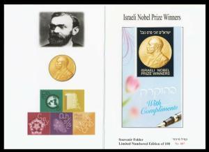 ISRAEL STAMPS NOBEL PRIZE WINNERS FDC PEACE CHEMISTRY ECONOMICS FOLDER
